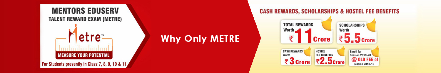 Why Only METRE